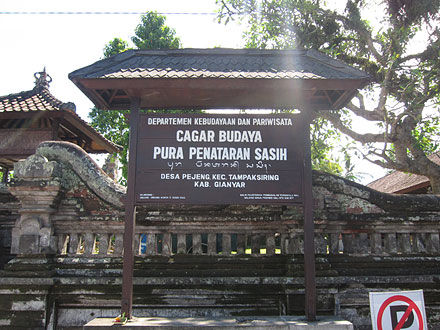 プナタラン・サシ寺院 (1)