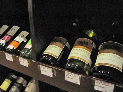 バリ島ワイン