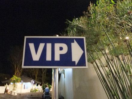 らーヤーヤナ・VIP