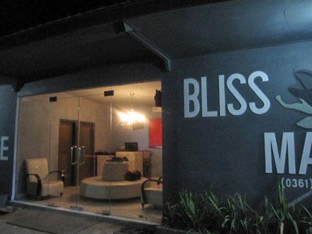 バリ島Blissmassage外観