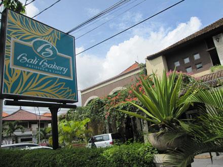 Bali-Bakery1
