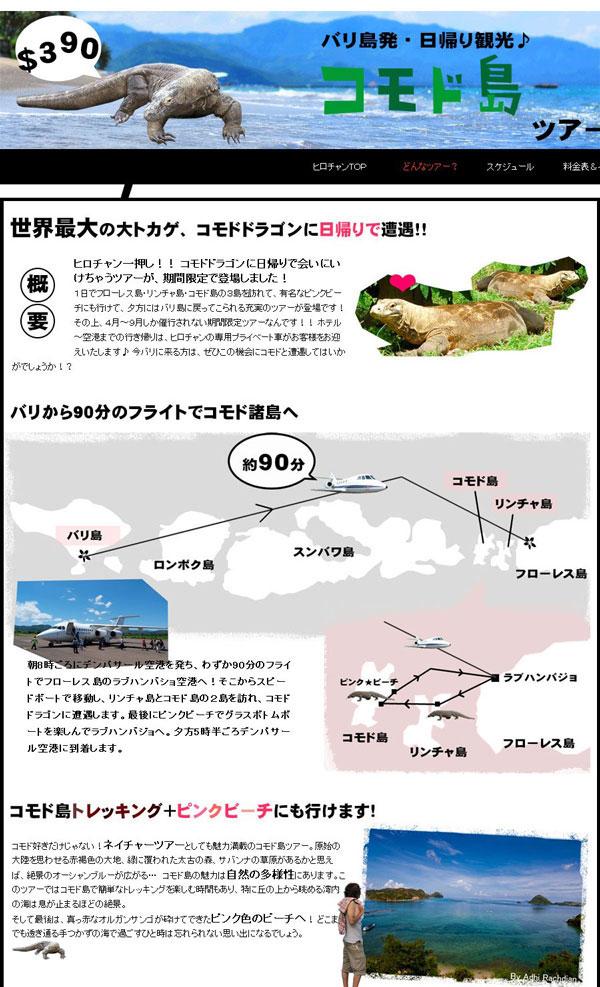 site_komodo_l