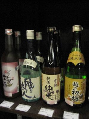 バリ島日本酒・梅酒