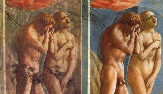 『楽園追放』マザッチオ (Masaccio)を解説 #002