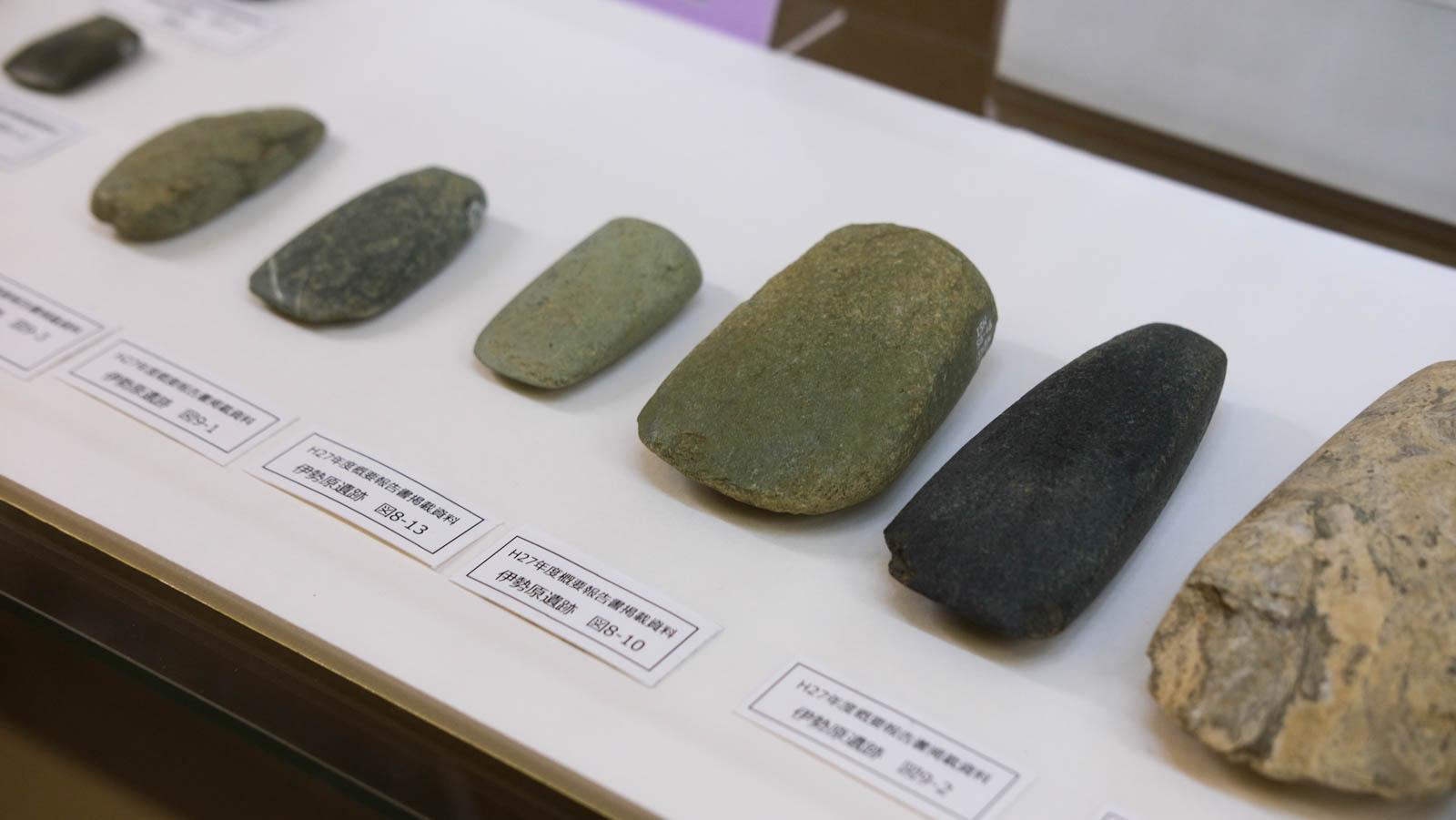 縄文時代の石斧