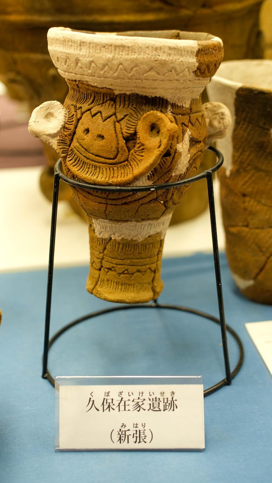 ユーモラスな形の縄文土器