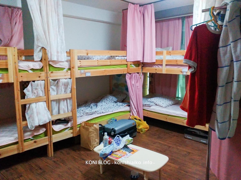shinzyuku-guesthouse-019