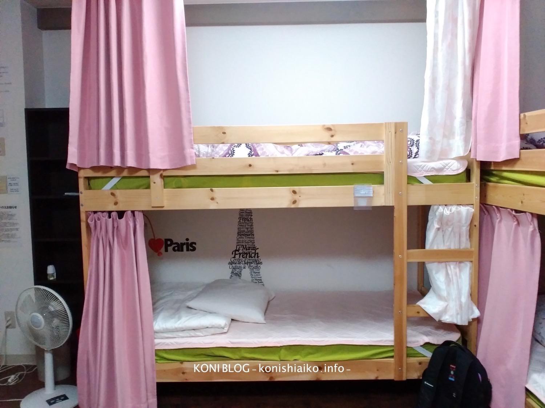 shinzyuku-guesthouse-022