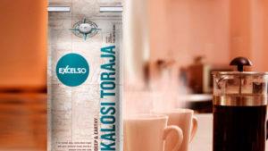 インドネシアExcelsoコーヒー KALOSI TRAJA(カロシトラジャ)の特徴まとめ