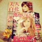雑誌のおみやげ2